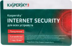 Антивирус Kaspersky Internet Security Multi-Device Russian Edition продление 1 год на 3 ПК